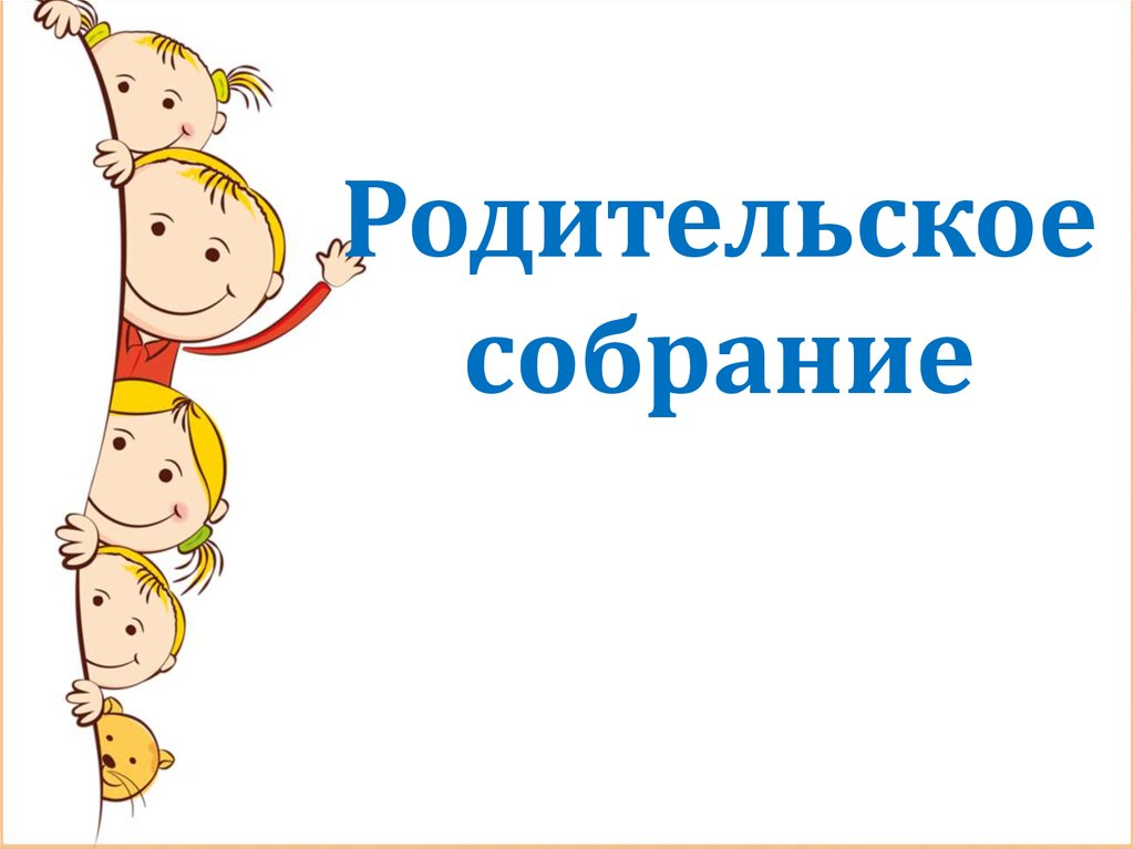 http://111.dou.spb.ru/images/about/slide-0.jpg